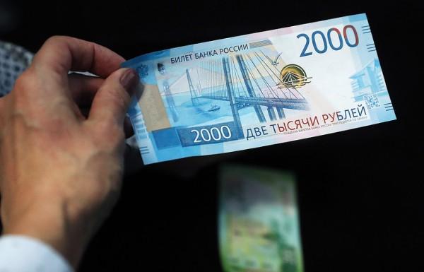 В Приморье поступили новые банкноты номиналом в 200 и 2000 рублей