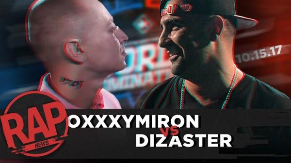 Dizaster признал победу Oxxxymiron в рэп-баттле