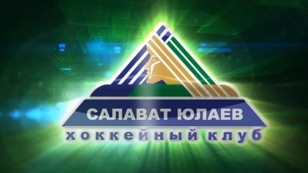 «Салават Юлаев»  победил «Динамо» в сражении впервые за семь лет