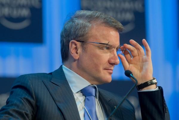 Греф потратил 60 миллионов рублей на облигации Сбербанка