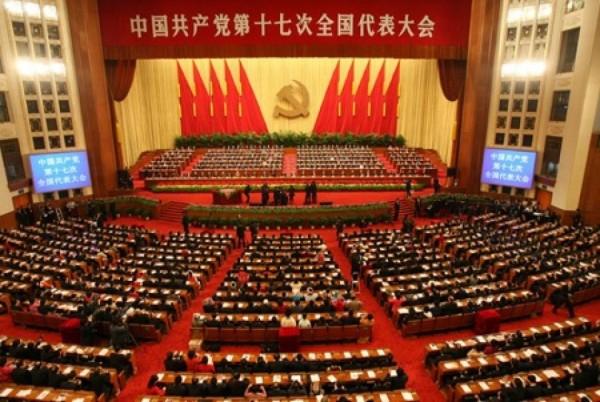 В Китае за 5 лет наказали 125 тысяч чиновников-коррупционеров