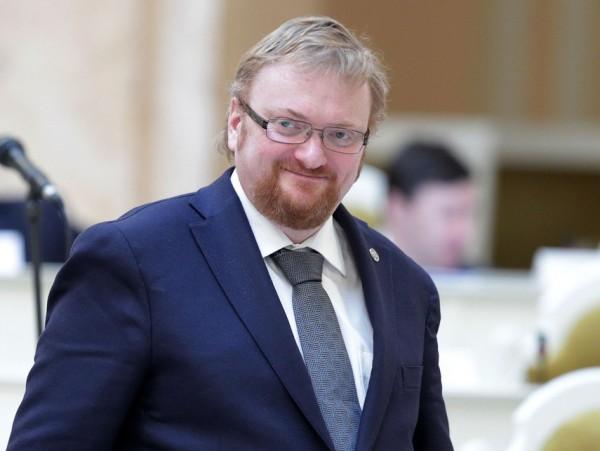 Милонов попросил Минобрнауки запретить отмечать Хэллоуин в школах и детских садах