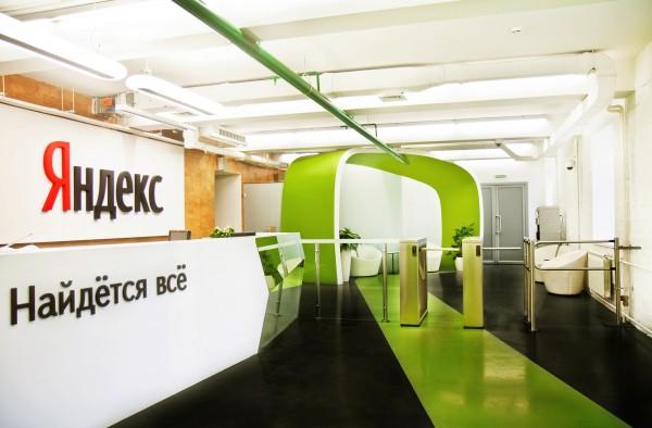 Компания «Яндекс» готова построить собственный офис в Москве