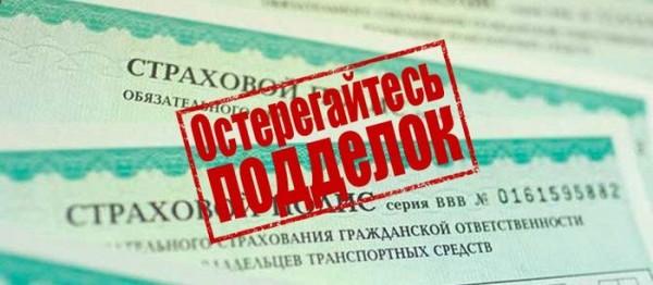 В Нижегородской области закрыто 8 сайтов продававших