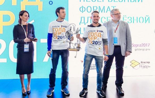 Студенты из Башкортостана стали обладателями Кубка Голдберга-2017