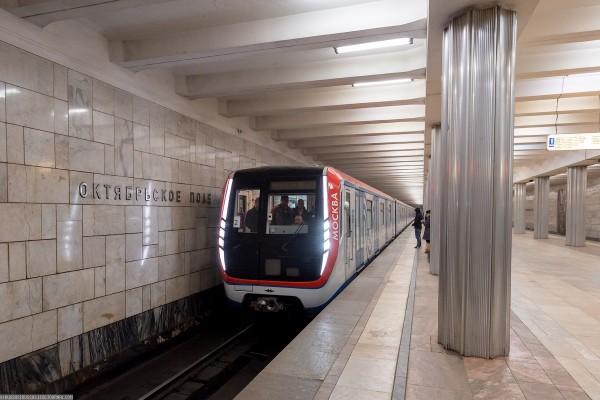 В Москве планируют построить четыре новые ветки метро