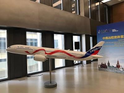 «Технодинамика» может стать одним из главных поставщиков систем для российско-китайского самолета CR929