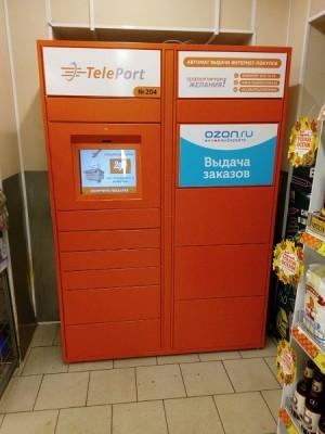 «Постаматы шаговой доступности» продолжит устанавливать  TelePort в Петербурге