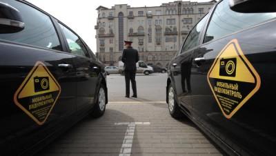 В Москве станут доступны онлайн-копии штрафов за неправильную парковку