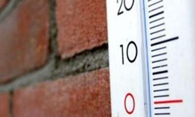 В Москве впервые зафиксировали минусовую температуру