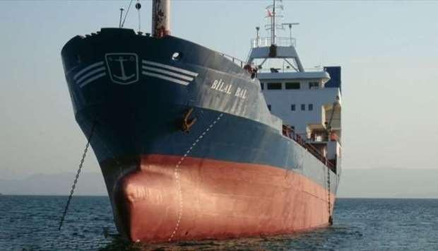 Турецкий сухогруз, исчезнувший срадаров, затонул: найдены тела четырех моряков