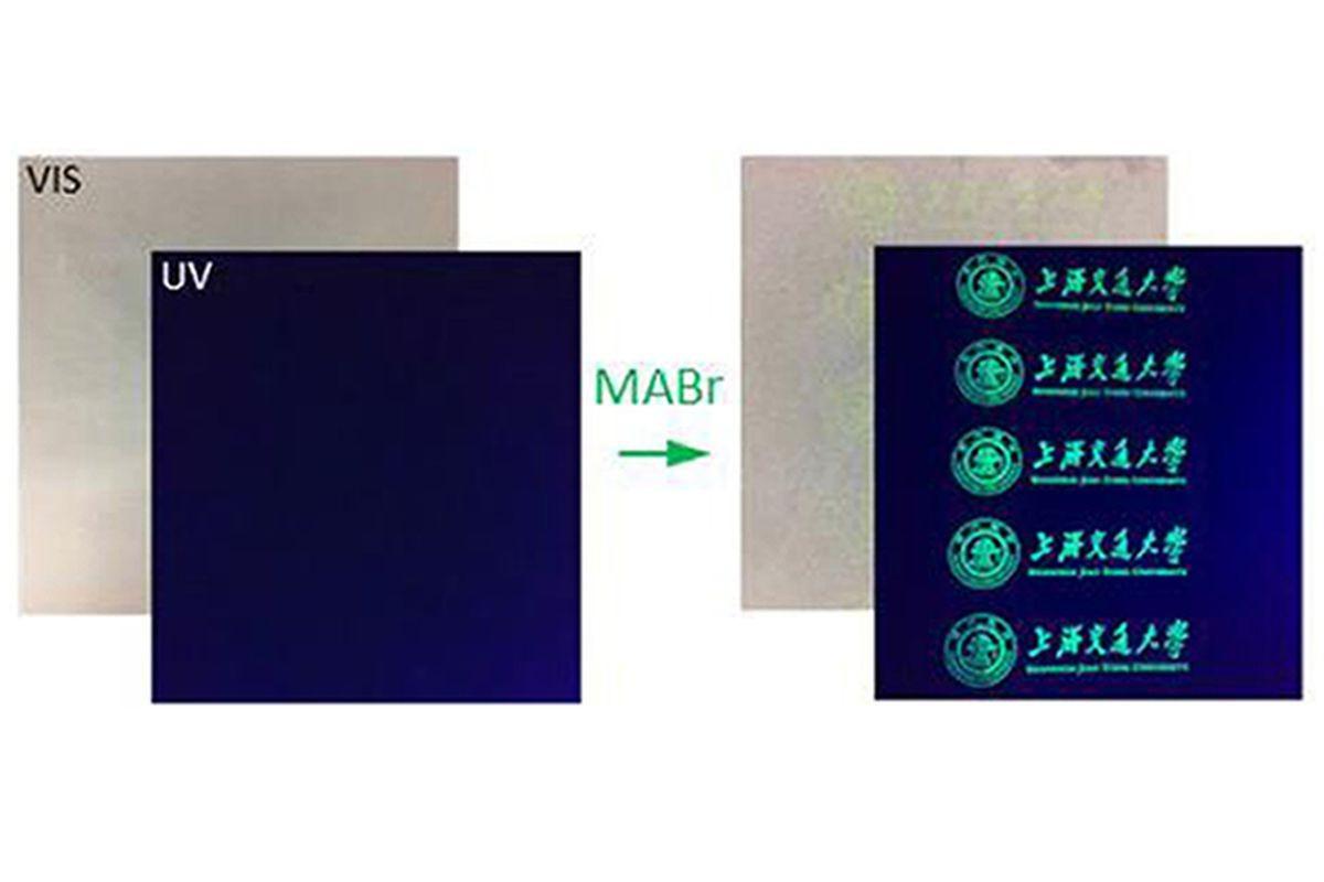 ВКитае создали полностью невидимые чернила