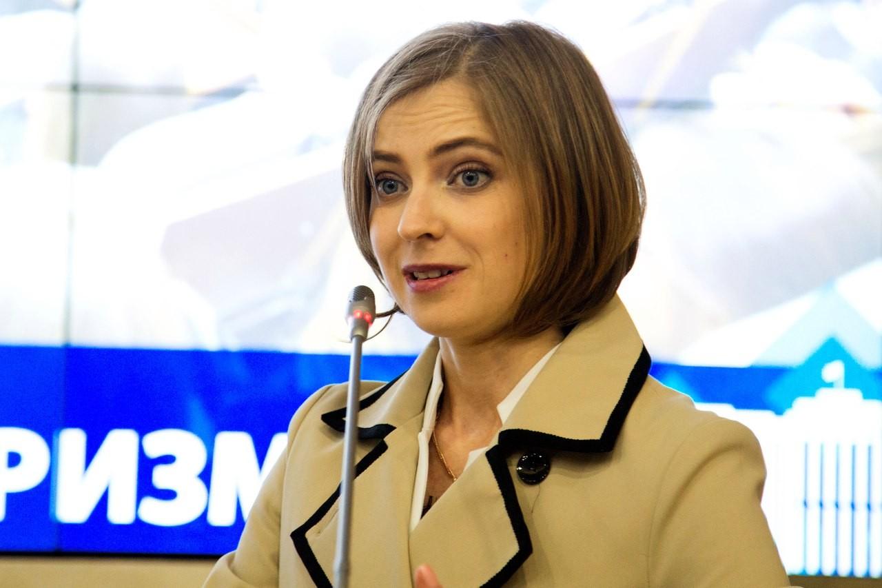 Поклонская назвала абсурдом резолюцию столицы Украины поКрыму