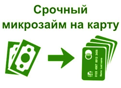 Займ у частного лица в москве под расписку срочно