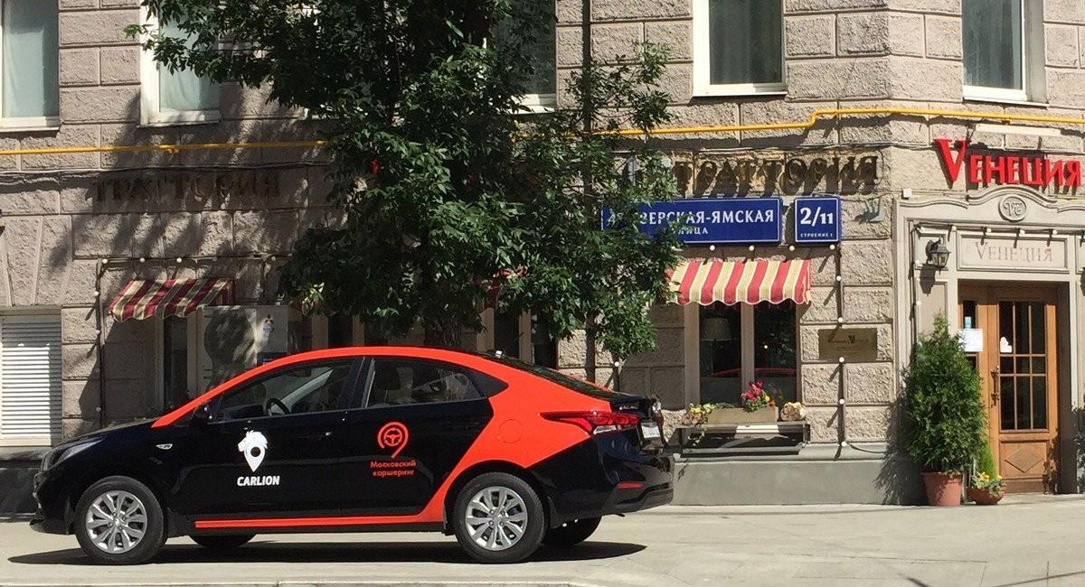 В российской столице 20ноября начнет работу оператор каршеринга Carlion