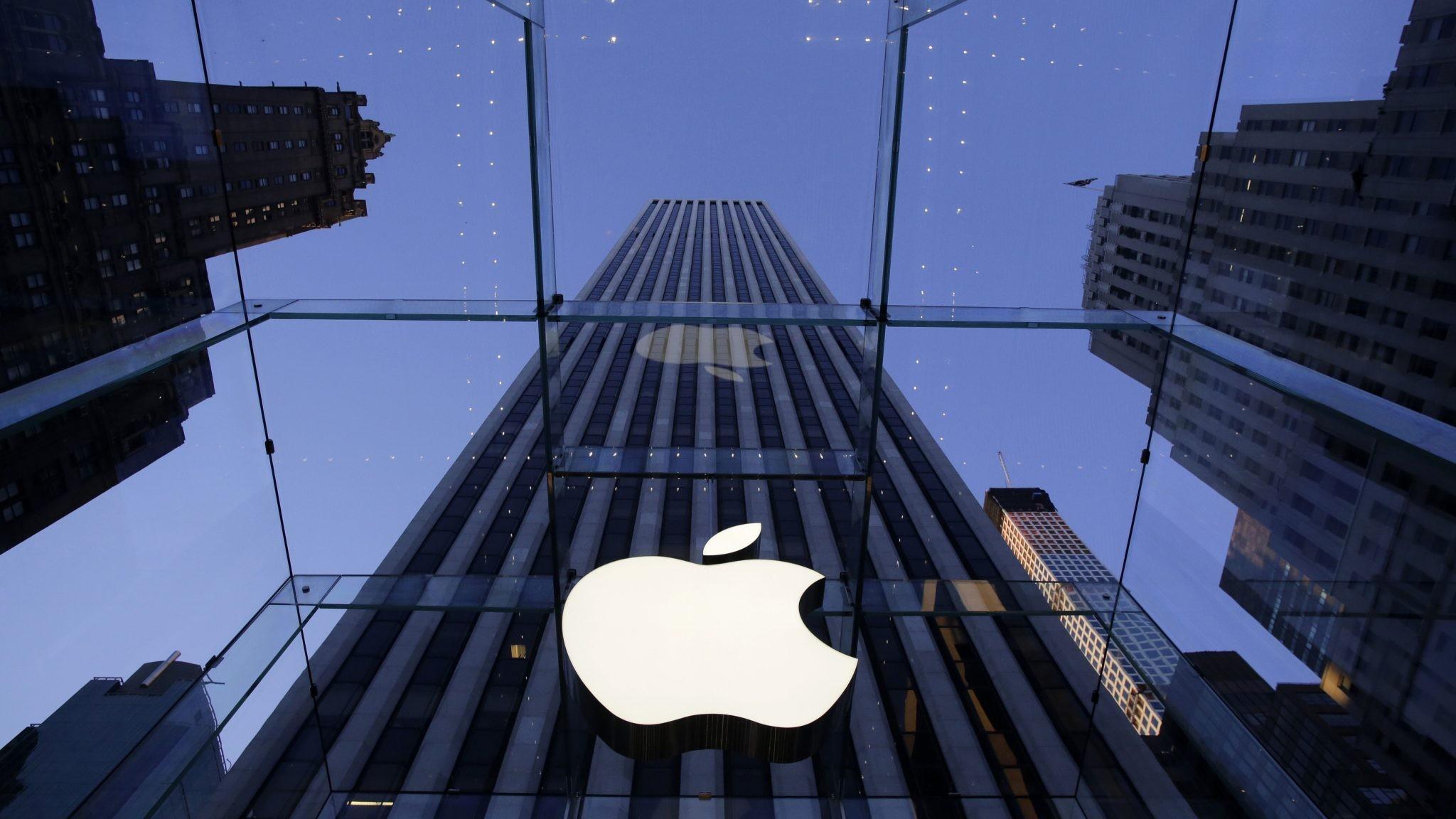 Apple отчиталась зачетвертый квартала 2017 финансового года