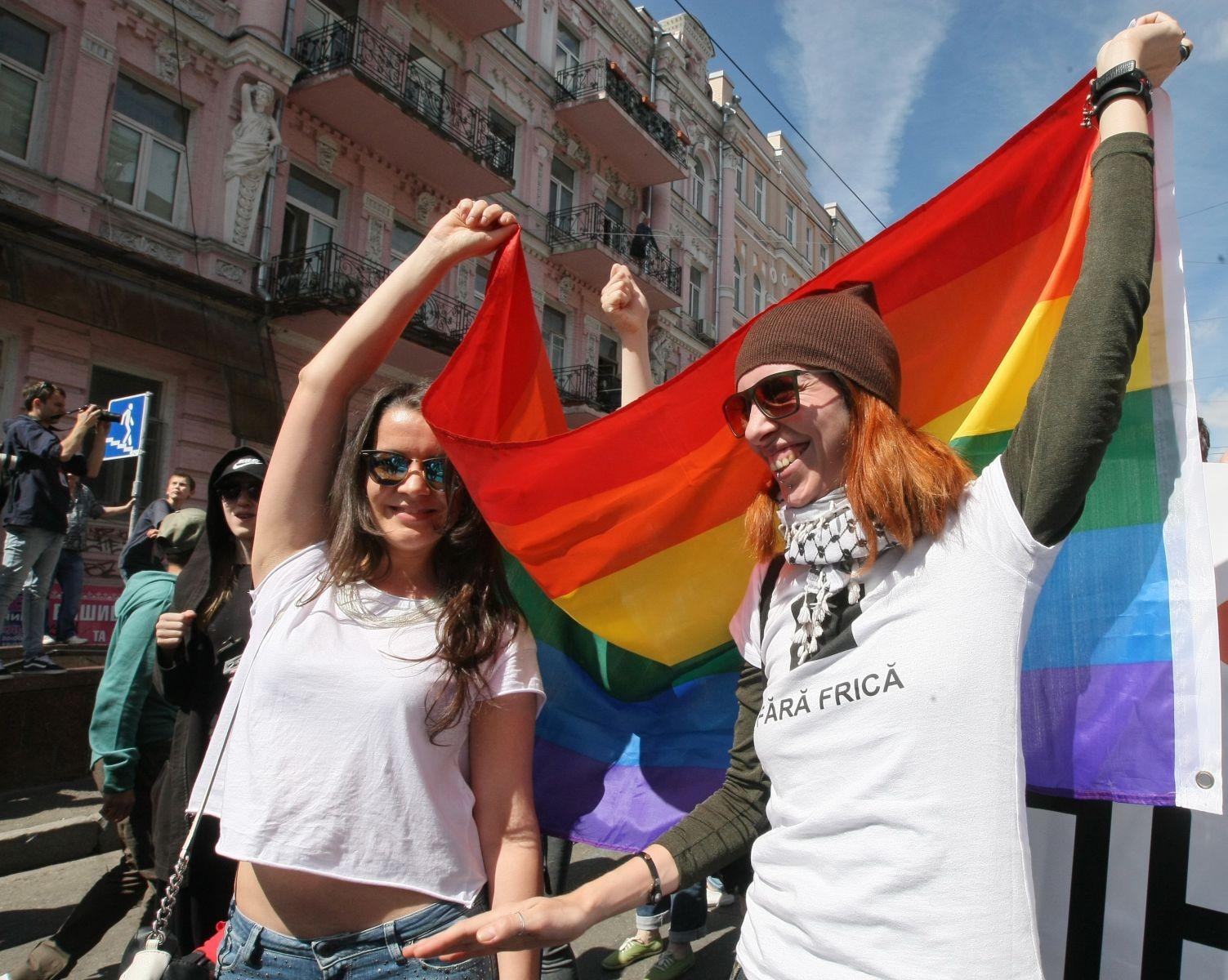 Екатеринбург гей парин