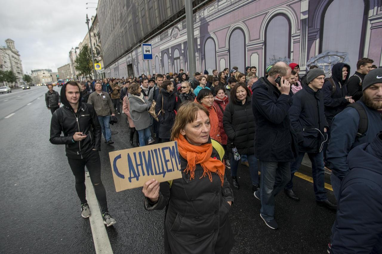 В Российской Федерации резко увеличилась протестная активность— специалисты ЦЭРПа