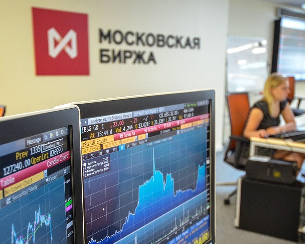 Торги на русском рынке акций начались ростом индексов