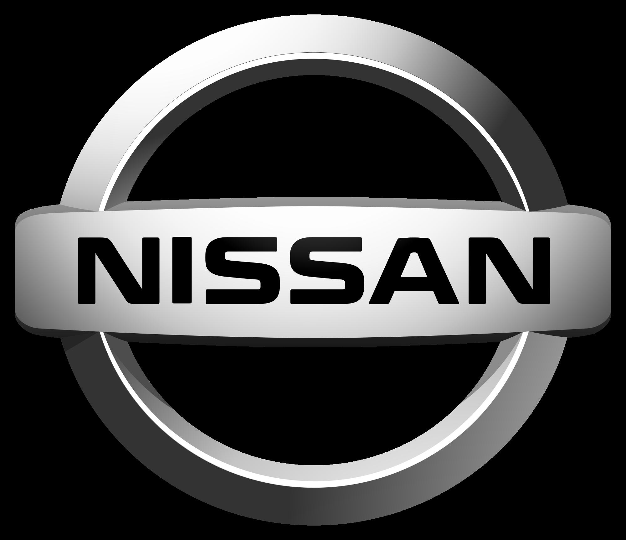 Ниссан частично возобновил выпуск машин вЯпонии после скандала