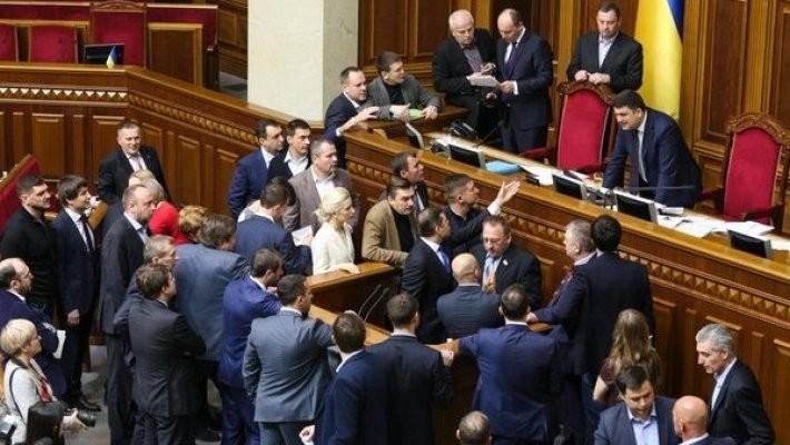 ВВерховной раде опровергли сообщения оразрыве дипотношений Украины сРоссией