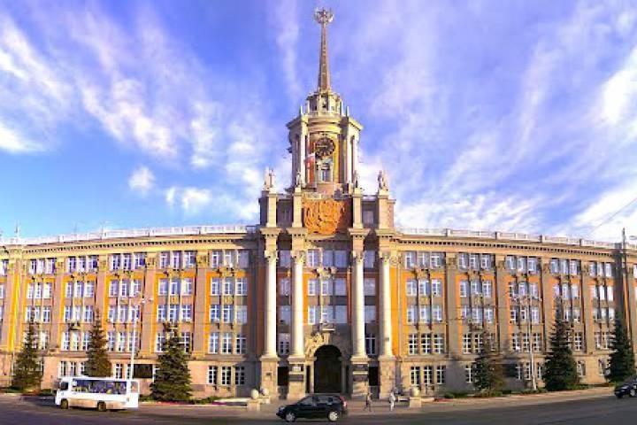 ВЕкатеринбурге депутатам мэрии города повысили заработную плату