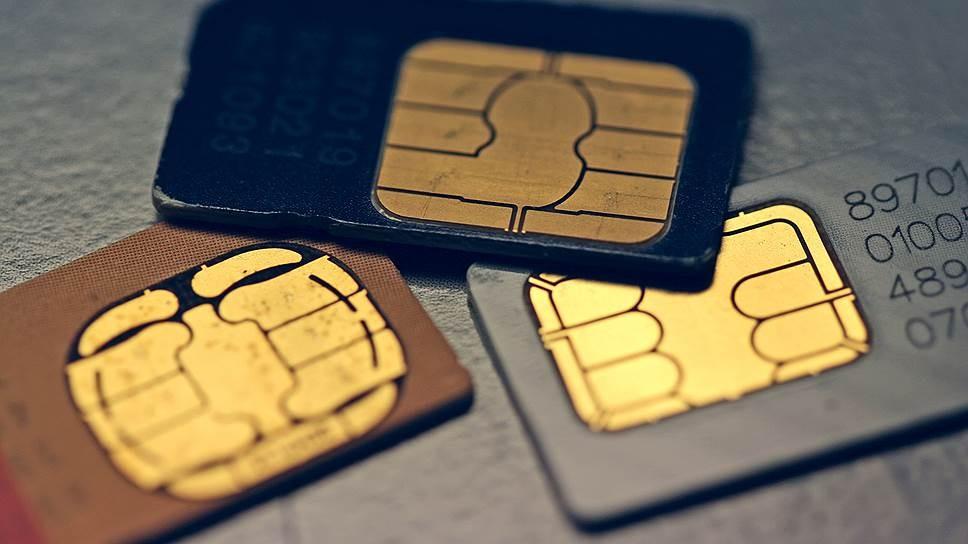 В2017 изнезаконной продажи изъято практически 85 000 SIM-карт