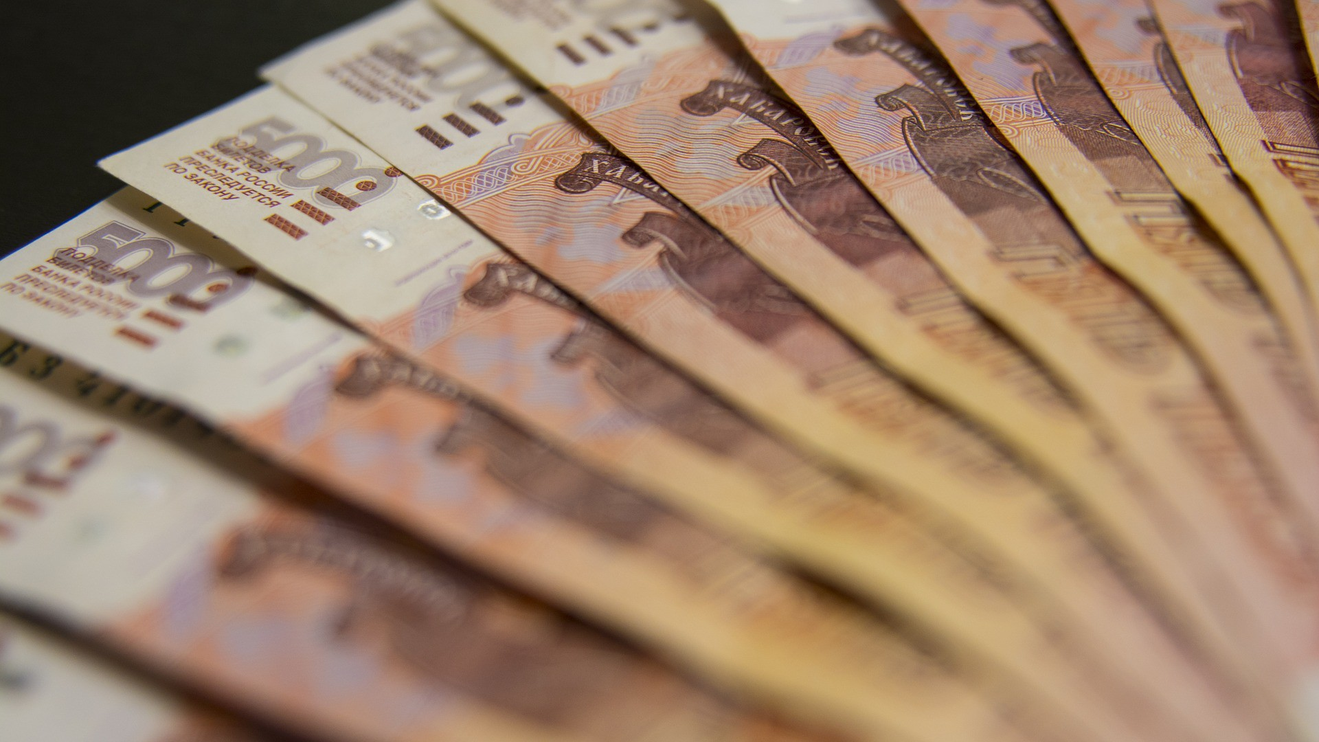 ВБурятии пенсионерка объявила себя банкротом, набрав кредитов на6 млн. руб.