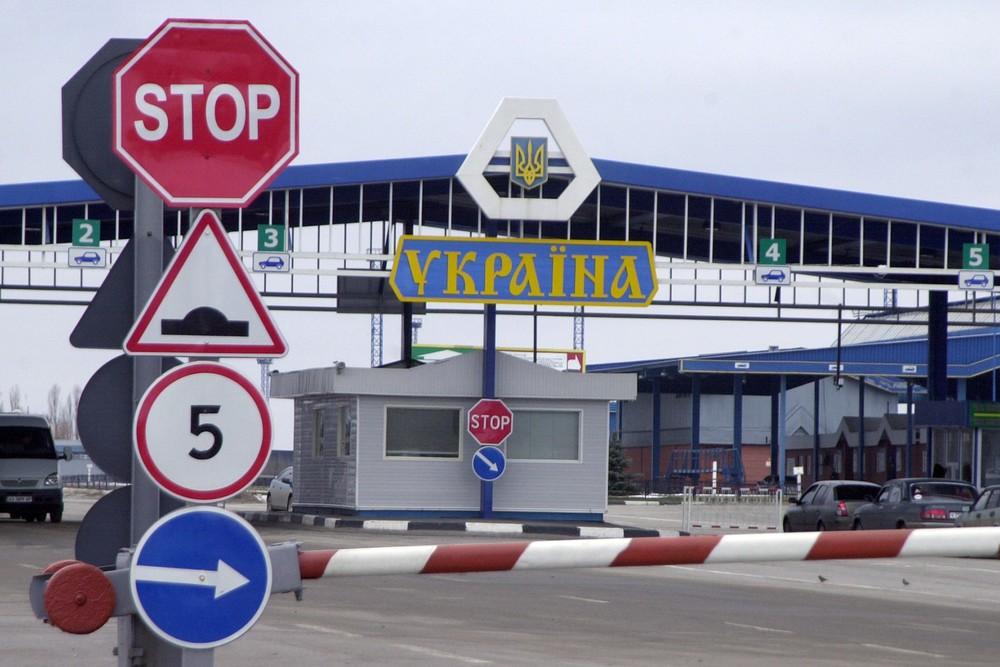 Постпред Президента: Украина должна на100% закончить пассажирское сообщение сРФ