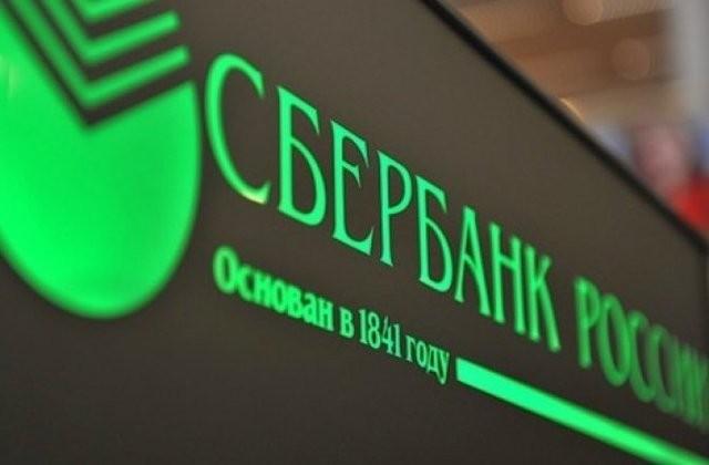 Сберегательный банк  извинился за недостаток  видеокарт на русском  рынке