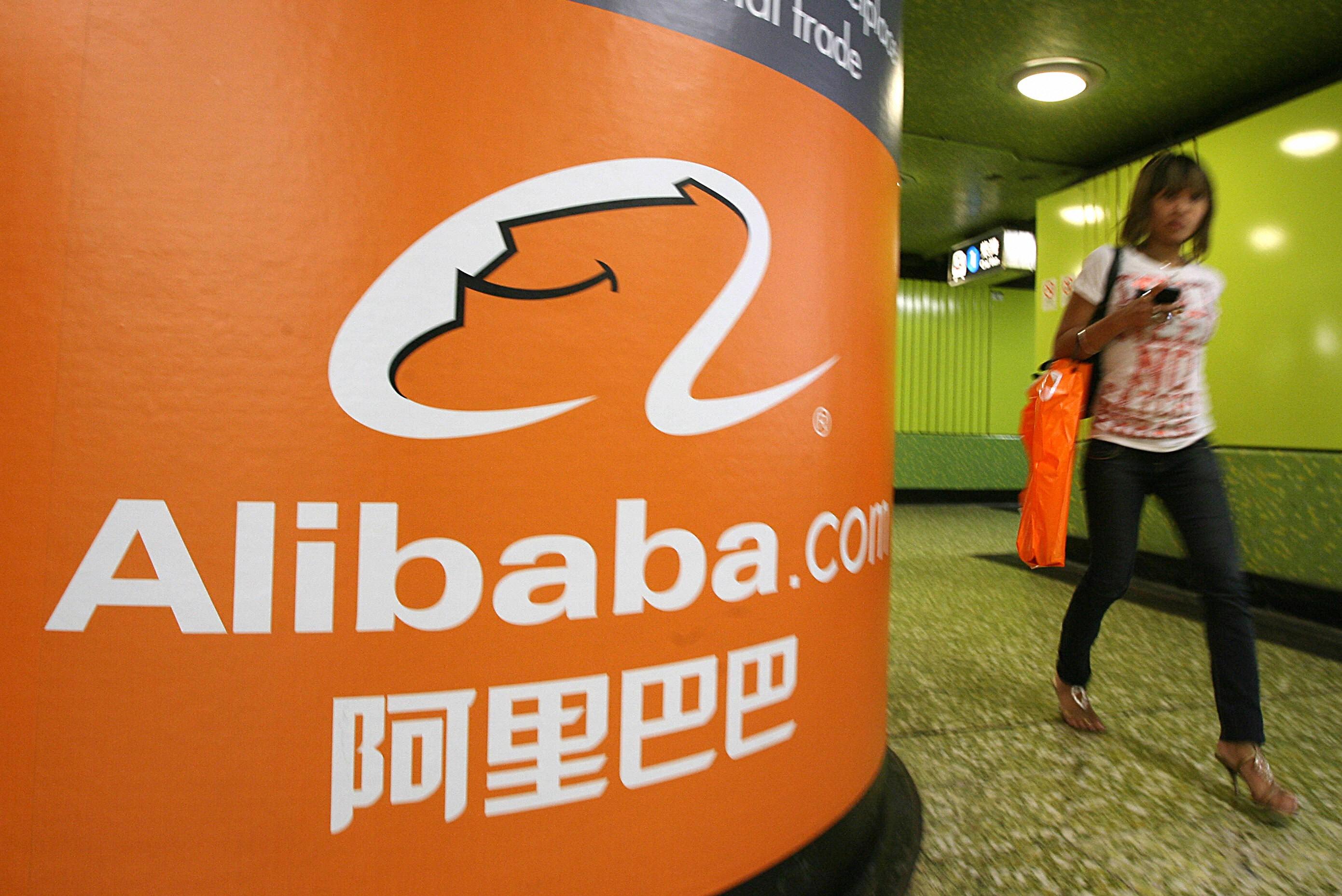 Китайская Alibaba в«День холостяка» продала товаров на $25,3 млрд
