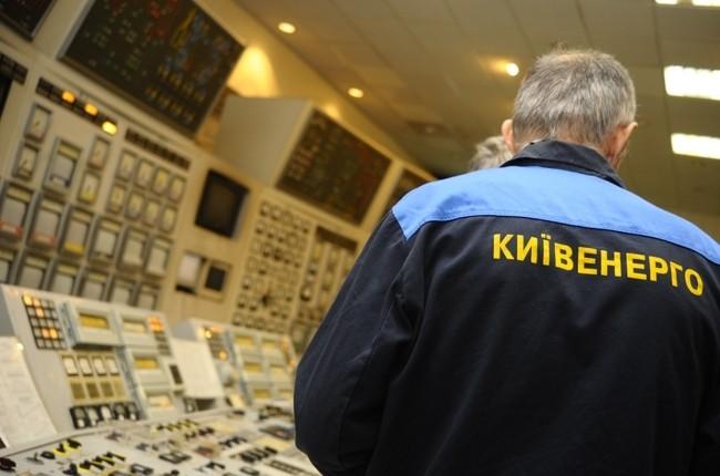 Не проедешь: в центре Киева перекроют одну из улиц и усилят охрану
