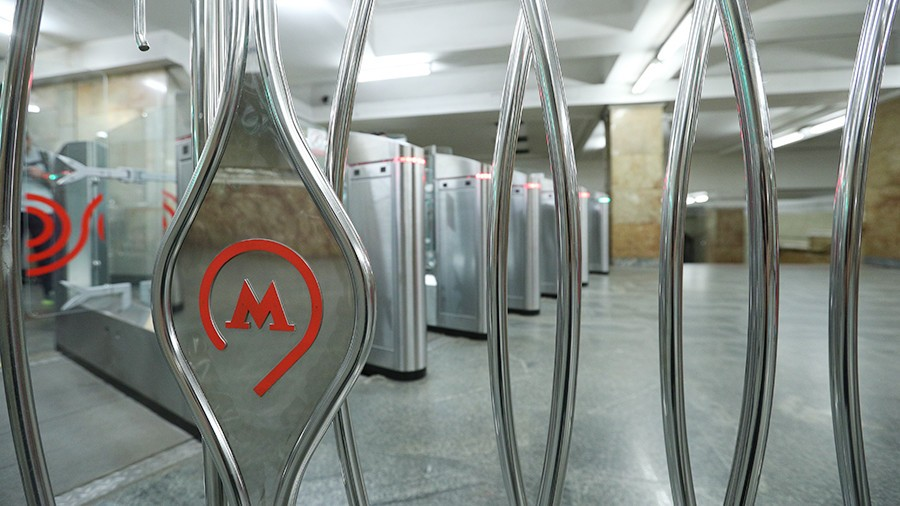 Набилетах вметро напечатали детские стихи опробках ипоезде «Москва»