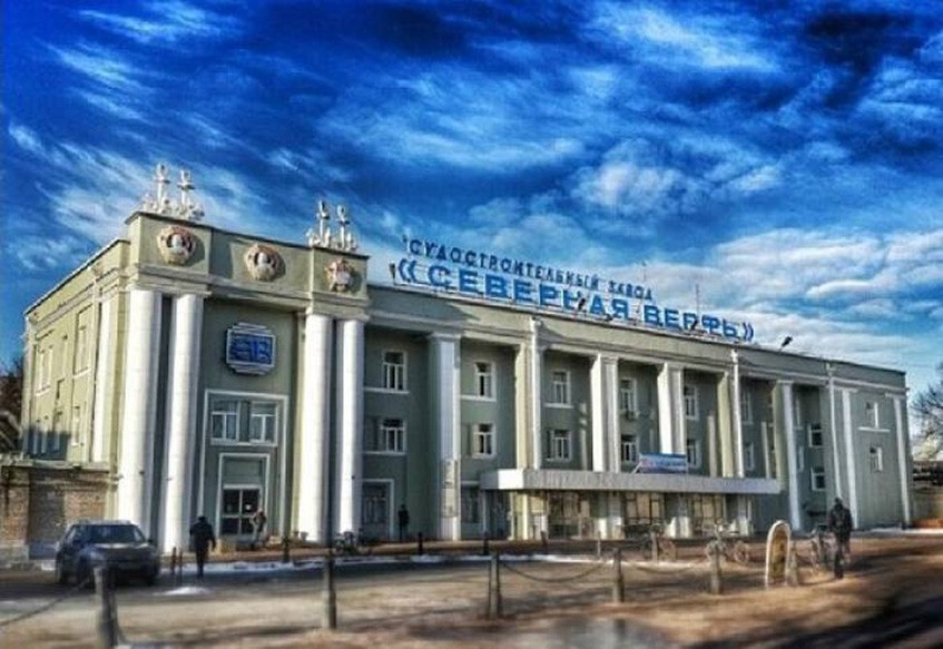 Северная верфь получила договоры настроительство 6-ти траулеров за21 млрд руб.