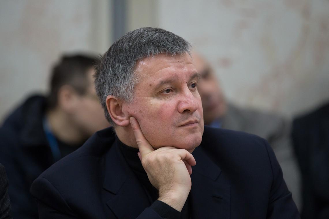 Аваков о«деле рюкзаков»: Ябуду требовать извинений