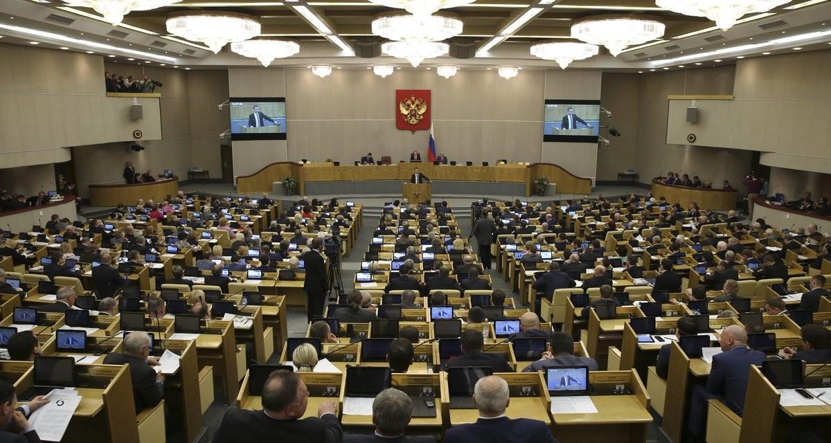 Государственная дума вовтором чтении одобрила выделение средств избюджета наповышение зарплат