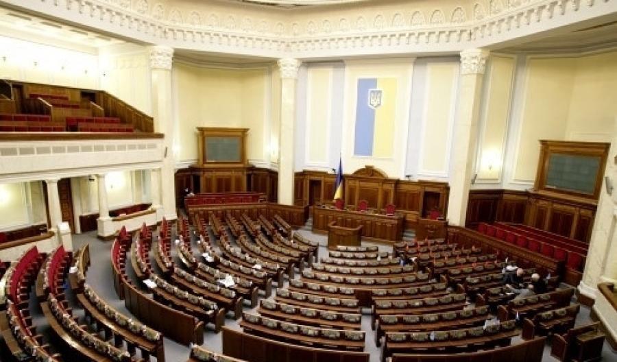 Совещание Верховной Рады прогуляли 200 депутатов