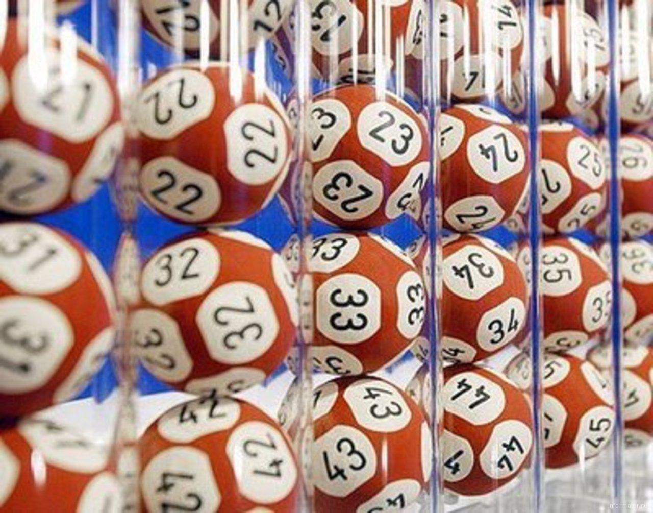Выигравшей 500 млн руб. влотерею пенсионерке поступают угрозы