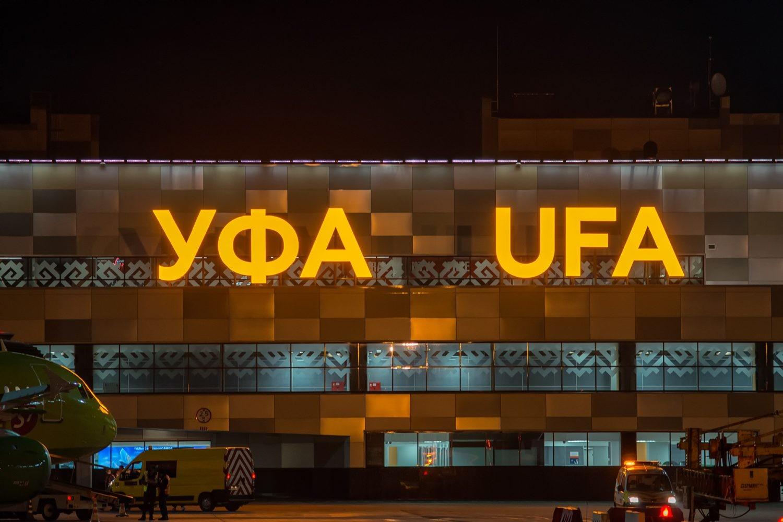 Самолет с86 пассажирами вернулся вУфу из-за трудностей с моторами