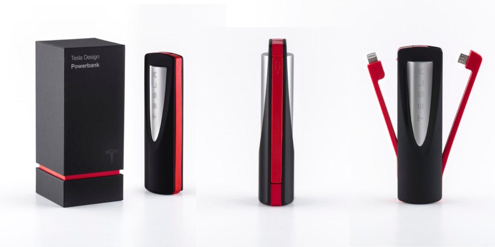 Tesla выпустила аккумулятор Powerbank для мобильных устройств