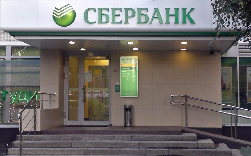 Петербуржец грозил подорвать отделение банка из-за задержки свыдачей карты