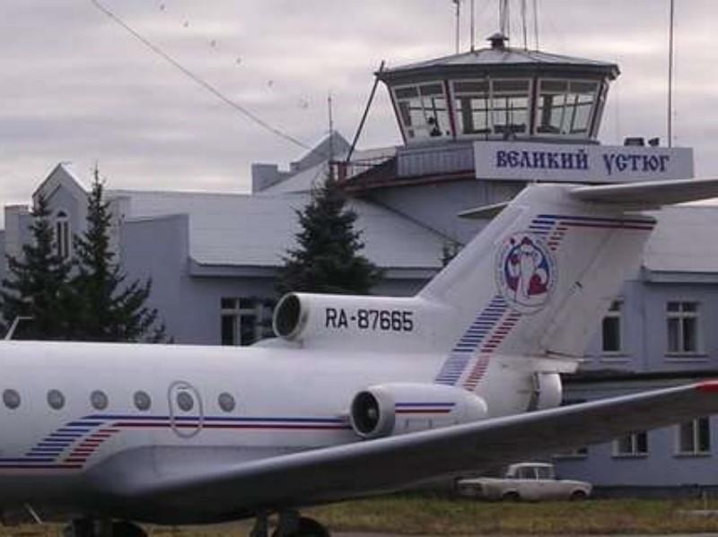 Вреанимацию аэропорта Великий Устюг власти вложат 1 млрд руб. бюджетных средств