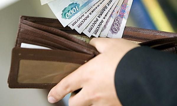 Настоящие доходы граждан России понижаются четвёртый год подряд