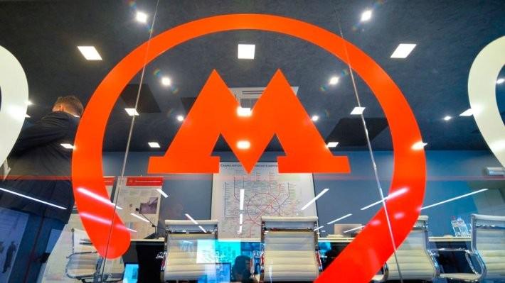 Доконца года мобильные кассиры появятся еще на17 станциях метро