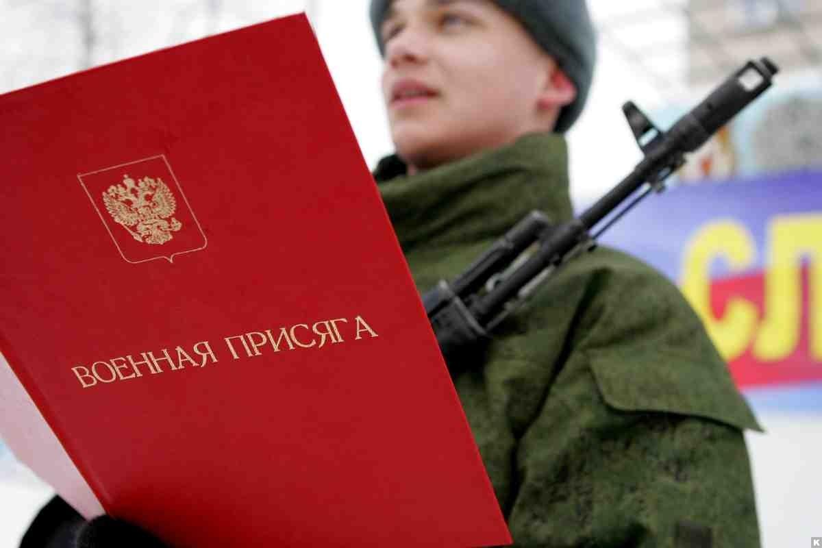 Киев требует, чтобы Российская Федерация непризывала крымчан вармию