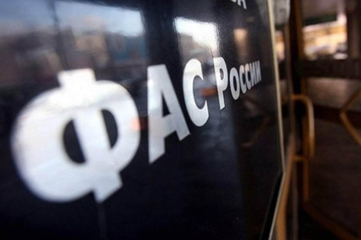 ФАС готова поддержать введение минимальной цены насигареты
