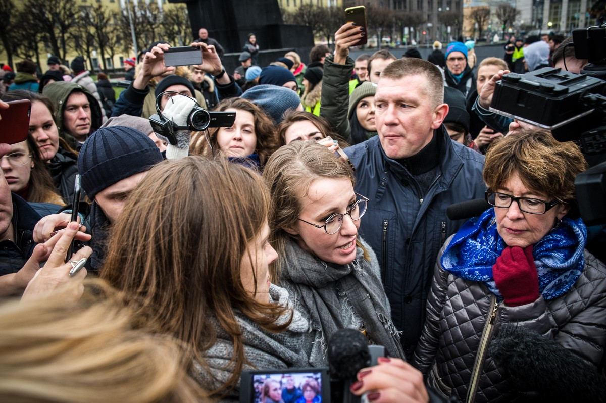 29ноября Ксения Собчак посетит Ростов-на-Дону