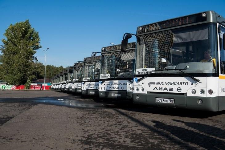 Публичный транспорт вПодмосковье подорожает на4% снового года