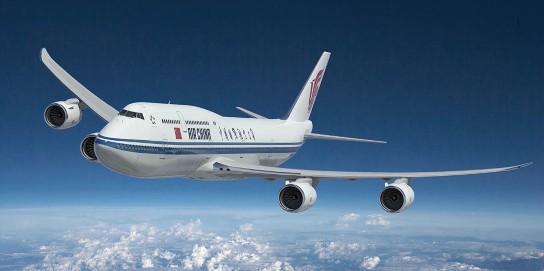Air China прекратила свои полеты вКНДР на неясное время