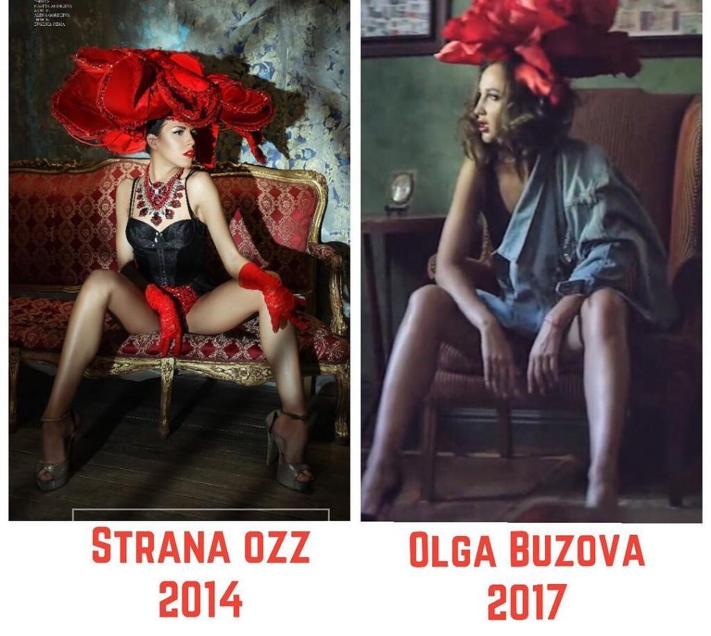 Чувашский дизайнер обвинила Ольгу Бузову вплагиате образа